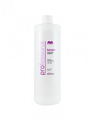 Шампунь кератиновый для окрашенных и химически обработанных волос Kaaral Keratin Color Care Shampoo 1000мл: фото