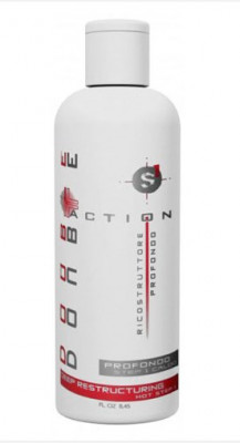 Регенерирующее средство горячей фазы Hair Company Double Action Ricostruttore Profondo Step 1 Caldo 250мл: фото
