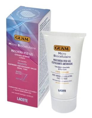 Маска пленочная отшелушивающая для лица Guam Micro biocellulaire 75 мл: фото