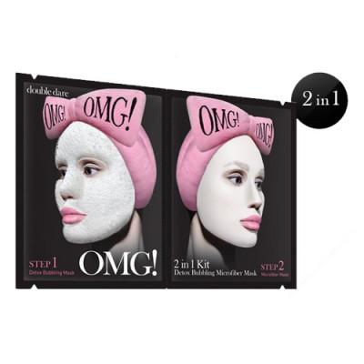 Маска двухкомпонентная для глубокого очищения и питания кожи лица Double Dare OMG! Detox Bubbling Microfiber Mask 5шт: фото