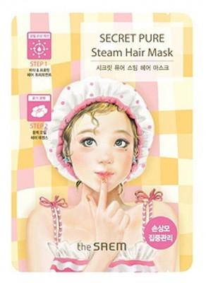 Маска паровая для поврежденных волос THE SAEM Secret Pure Steam Hair Mask 15г/5г: фото