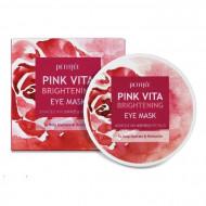 Маска под глаза Petitfee Pink Vita Brightening Eye Mask: фото