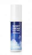 Мист для тела Berrisom G9SKIN SWEET DREAM BODY MIST 100г: фото