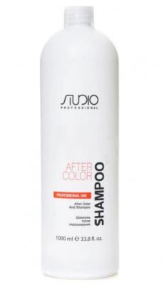 Шампунь после окрашивания волос Kapous Professional 1000 мл: фото