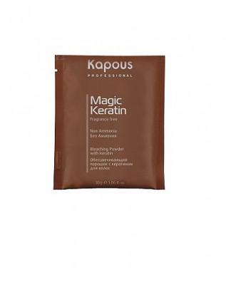 Пудра осветляющая в микрогранулах non ammonia KAPOUS Magic Keratin 30мл: фото