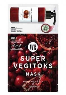 Осветляющая 2-х ступенчатая детокс-маска WONDER BATH Super Vegitoks Mask Red 3мл+25мл: фото