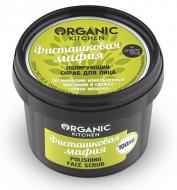 Полирующий скраб для лица Organic Kitchen