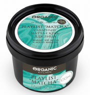 "Маска-скраб сахарный для лица от DJ @f__veronika Organic Kitchen ""Playlist matcha"" 100мл: фото"