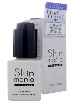 Эссенция с церамидами увлажняющая для глубокого ухода за кожей лица Rosette Skin mania 50мл: фото