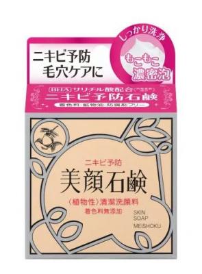 Мыло туалетное для проблемной кожи лица Meishoku Bigansui skin soap 80г: фото