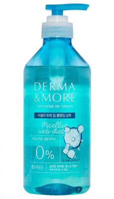 Шампунь для волос мицеллярный KeraSys Derma&more micellar anti dust scalp 600мл: фото