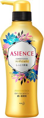 Кондиционер для волос увлажняющий KAO Asience moisturizing conditioner 450мл: фото