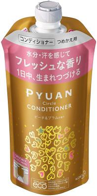 Кондиционер для волос с ароматом персика и сливы KAO Merit pyuan circle 340мл: фото