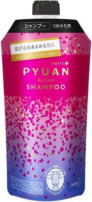 Шампунь для волос с ароматом цитрусовых и подсолнечника KAO Merit pyuan action 340мл: фото