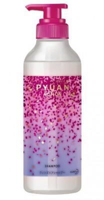 Шампунь для волос с ароматом цитрусовых и подсолнечника KAO Merit pyuan action 425мл: фото