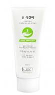 Гель для рук смягчающий с антибактериальным эффектом Juno Ljgo hand gel green 100мл: фото