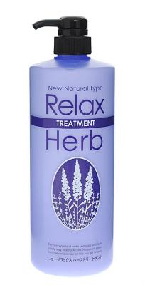 Бальзам для волос с расслабляющим эффектом с маслом лаванды JunLove Relax herb treatment 1000мл: фото